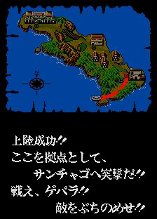 ゲバラ(AC)-ステージ1-2