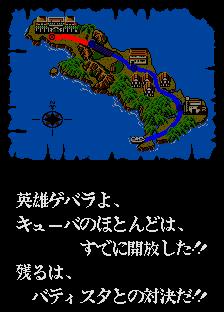 ゲバラ(AC)-ステージ4