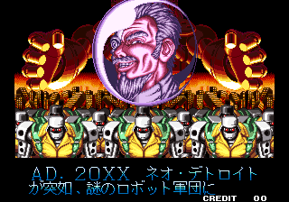 ロボアーミー-デモ画面