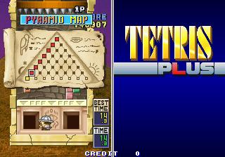 テトリスプラス-ステージ14