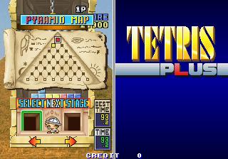 テトリスプラス-ステージ2-2