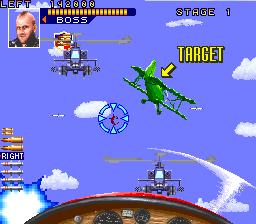 ワイルドパイロット-ステージ1-2
