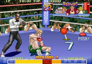 ベストバウトボクシング-1試合目-2