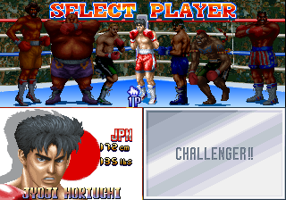 ベストバウトボクシング-セレクト画面