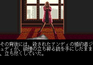 デッドコネクション-エンディング3