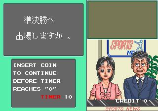 嗚呼栄光の甲子園-初戦3-1