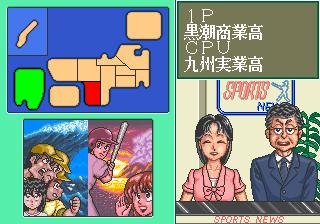 嗚呼栄光の甲子園-準決勝3-2