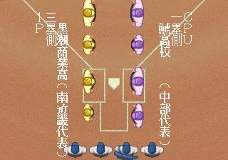 嗚呼栄光の甲子園-決勝4-1