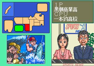嗚呼栄光の甲子園-セレクト画面2