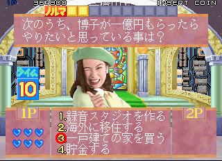 森口博子のクイズ-最終クイズ