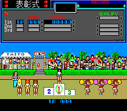 THE運動会-エンディング