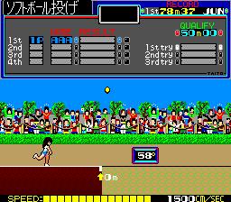 THE運動会-ソフトボール投げ