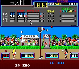 THE運動会-玉入れ-1