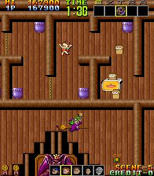 サイキック5-ゲーム画面