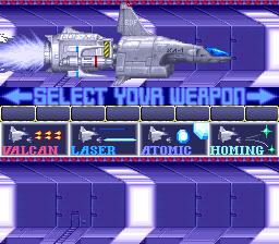 E.D.F.-武器セレクト