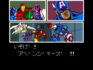 キャプテンアメリカ・アベンジャーズ-シーン1-3