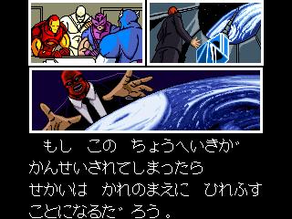 キャプテンアメリカ・アベンジャーズ-シーン3