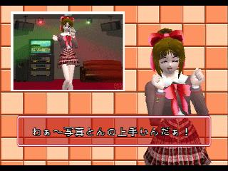 まじかるで〜と告白大作戦-ステージ1-4