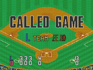 ダイナマイトリーグ-ゲーム2-5