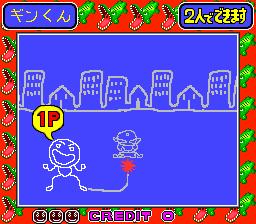 がんばれギンくん-ゲーム画面