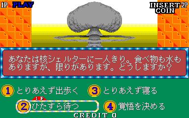 クイズココロジー-ステージ3-1