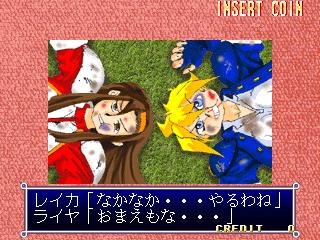闘姫伝承-エンディング2