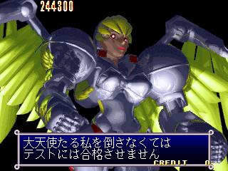 闘姫伝承-ステージ9-1