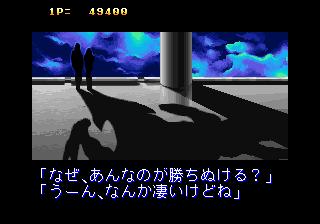 超人学園ゴウカイザー-3戦目