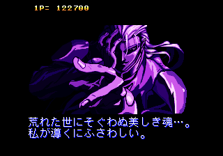 超人学園ゴウカイザー-7戦目