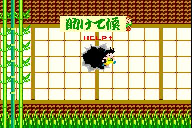 快傑ヤンチャ丸-デモ画面